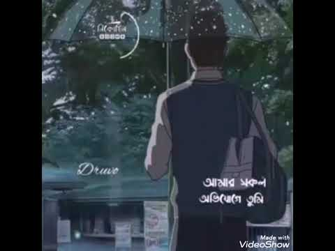 Bd Bhd New Bangla Song Amar Sokol Ovijoge Tumi