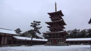 奈良大阪・2014冬の旅#03 法相宗大本山「薬師寺」・雪景色 2014/02/14 thumbnail