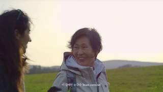 SS_20 코오롱스포츠 X 김혜자 (1분) l KOLO…