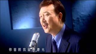 余天 Yu Tien - 榕樹下 (官方版MV)