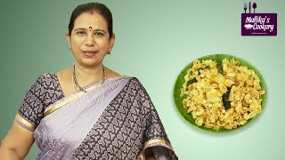 Corn Flakes Mixture | Mallika Badrinath Recipes | Bakery Style Evening Snack | South Indian