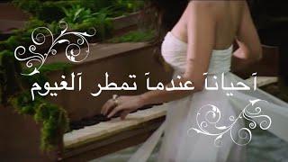 kabhi jo baadal barse english sub اروع اغنيه هنديه مترجمه arabic sub best hindi song