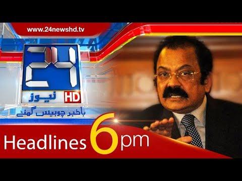 100 Stories In 10 Minutes | 6:00 PM News Headlines | 30 Jan 2018 | 24 News HD