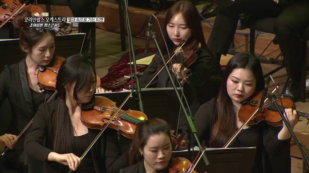 Ticket To The Tropics 열대 속으로 가는 티켓 by KOREAN POPS ORCHESTRA(코리안팝스오케스트라)