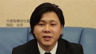 愛媛県鬼北町で柚子を中心とした、農産物加工を手掛ける、株式会社いの...