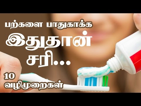 Simple Tips To Protect Your Teeth