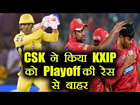 IPL 2018 : Chennai Super Kings Defeat Kings XI Punjab