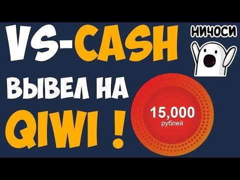 Бесплатная онлайн лотерея с выводом денег