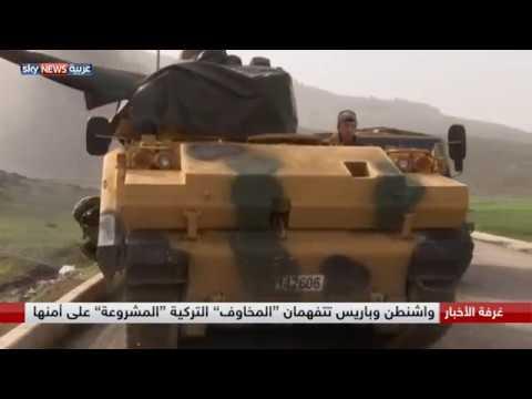 سوريا.. رسم الحدود بالدم والرصاص  - نشر قبل 6 ساعة