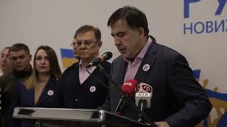 Срочное заявление Саакашвили: Порошенко приказал меня арестовать
