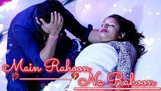 Main Rahoon Na Rahoon || Heart Touching Sad Love Story|| Pyar Ek Se Karo Anek Se Nehi