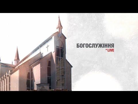 Компас жизни | Проповідь 08.02.20  | Богослужіння онлайн | Богослужение онлайн | Храм на Подоле