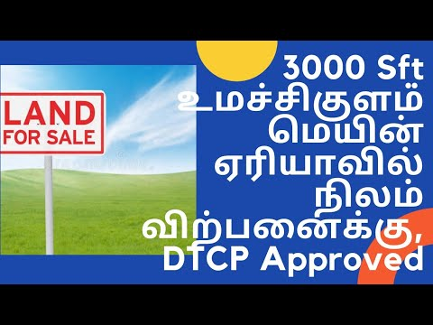 SOLD:3000 Sft Land for sale in Umachikulam Madurai   Near to Main Road  West facing land