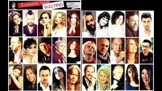Κωνσταντίνος Θαλασσοχώρης - Συνέντευξη τύπου | Συναυλία ενάντια στο bulling