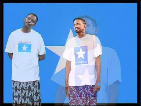 Soomaaliya waa iib/ Somalia for sale