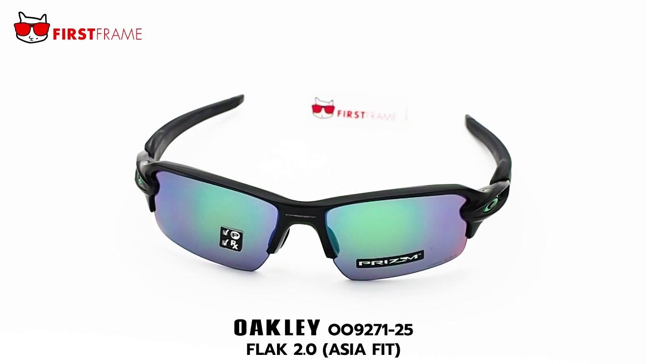 f685a2b338e OAKLEY OO9271-25 FLAK 2.0 (ASIA FIT) - YouTube