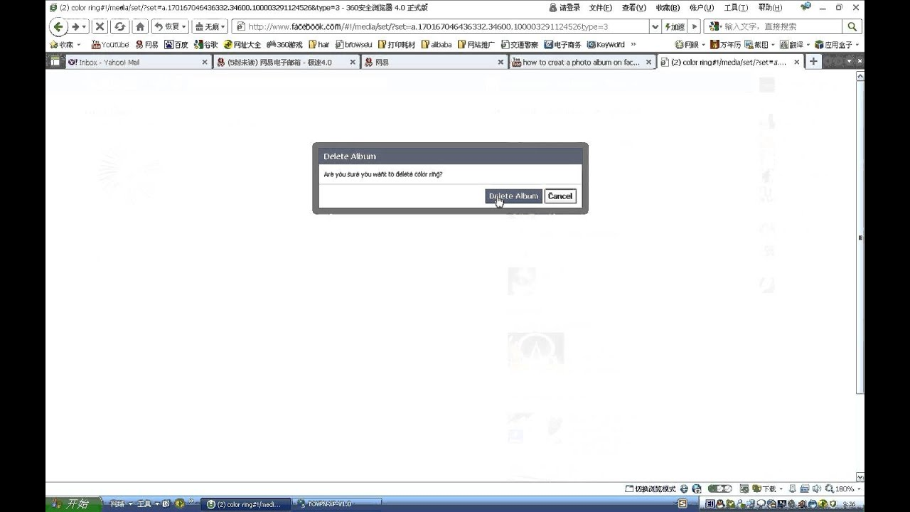 how to undo squarespace delete page