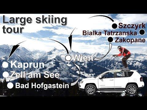 Большой горнолыжный тур. Горнолыжные курорты Польши и Австрии