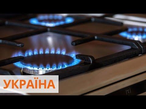 Цены на газ в мире снижаются: причины и последствия для Украины