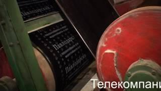 Павлодарский картонно рубероидный завод(, 2017-02-19T15:56:07.000Z)