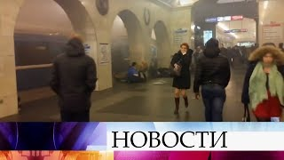 В Петербурге в годовщину теракта в метро пройдут памятные мероприятия.