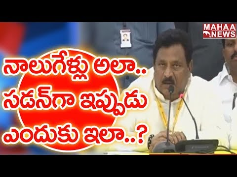 I Don't Why Pawan Kalyan Got This Sudden Change On TDP: Chinna Rajappa | Mahaa News