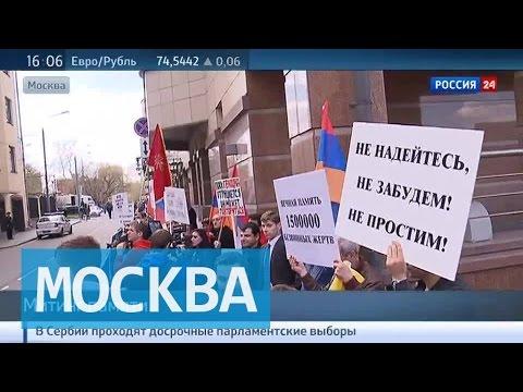 В Москве вспоминают жертв геноцида армян