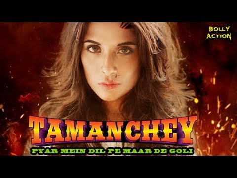 Tamanchey Full Movie | Hindi Movies 2017...
