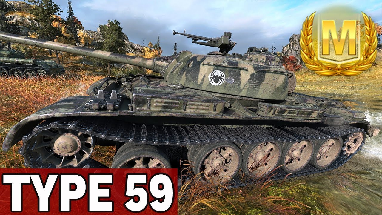 JEST MASTERKA! – TYPE 59 – World of Tanks