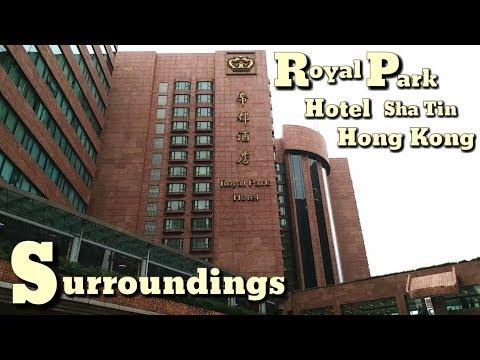 Royal Park Hotel Hong Kong | Surroundings | New Town Plaza | Sha Tin Station | New Territories 帝都酒店