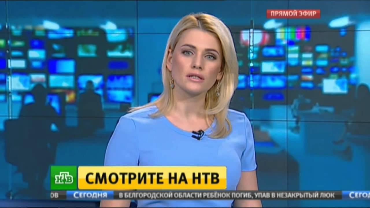 Ксения Чепенко НТВ quotСегодняquot 12 февраля 2016 года 1300