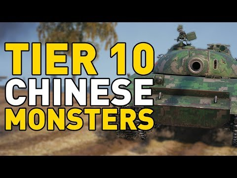 TIER 10 Chinese