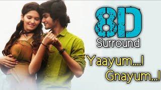 Yaayum Gnayum 8D | Sagaa | Saran | Ayra | Shabir | 8D BeatZ