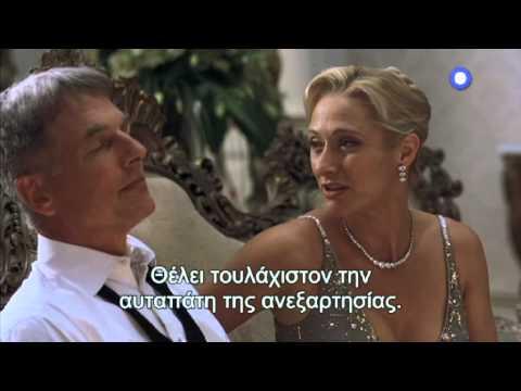 Η ΚΟΡΗ ΤΟΥ ΠΡΟΕΔΡΟΥ (CHASING LIBERTY) - trailer