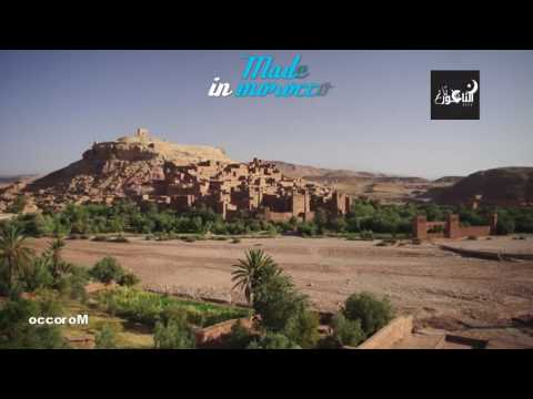Morocco Travel - Amazing places - v i d e o / m a r o c / t