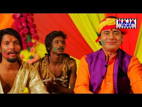 सुनील छैला बिहारी होली raja films patna 09709766899+9122227482