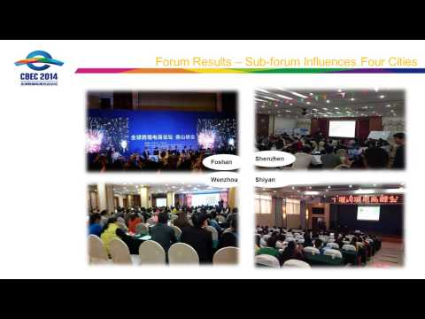 A Report of Cross-boarder E-commerce Forum in Wuhan