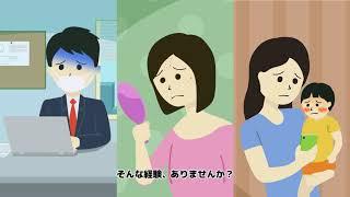 日本では、高齢化が進み、医療・介護を含めた社会保障費は増加の一途を...