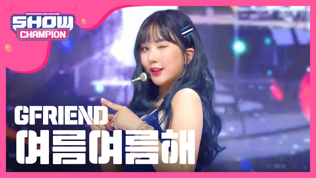 """Sol i ascens de les temperatures. Música refrescant la qual ens porta GFriend, un grup musical femení de Corea del Sud format per 6 integrants i creat per Source Music el 2015. Van fer el seu debut amb l'EP Season of Glass el 15 de gener de 2015. GFriend va guanyar diversos premis en 2015 i ha aconseguit un reconeixement des del seu debut, tot i venir d'una companyia no tan reconeguda. Elles ens porten el tema """"Sunny Summer"""" (Estiu assolellat)"""
