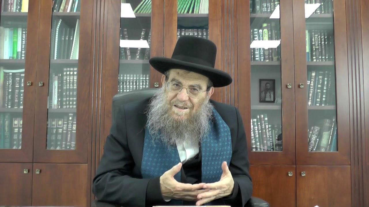 """הגאון הגדול הרב יצחק ברדא שליט""""א - פרשת צו"""