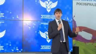 видео Курсы ЕГЭ и ОГЭ (ГИА) в Хабаровске