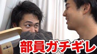 すぐキレまくるバスケ部員vsすぐ不正する囲碁部員vs埼玉の方向を教えてくれる卓球部員