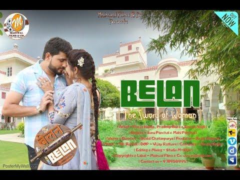 बेलन (Belan) - The Sword Of Woman   Pooja Hooda & Pradeep Bura   TR Music   Bajate Raho (Audio )