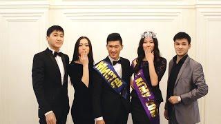 Мистер и Мисс КГМУ 2016 - Кастинг