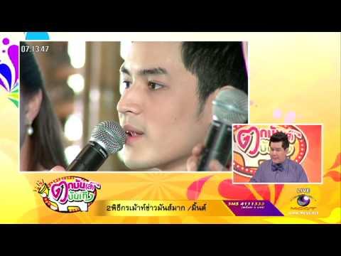เก้า จิรายุ น้อยใจคนไทยไม่ดูหนังไทย
