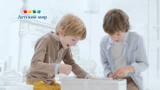 Новогодние подарки в Детском Мире: Черепашки Ниндзя для мальчиков