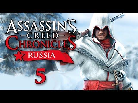 Assassin's Creed Chronicles: Russia - Прохождение игры на русском - Рука помощи [#5]