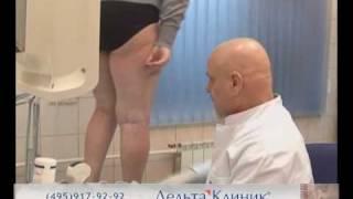 видео Сосудистая хирургия и Флебологический Центр