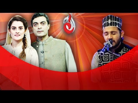 Baraan e Rahmat on Aaj Entertainment - Iftar Transmission - Part 1 - 7th June  - 11th Ramzan