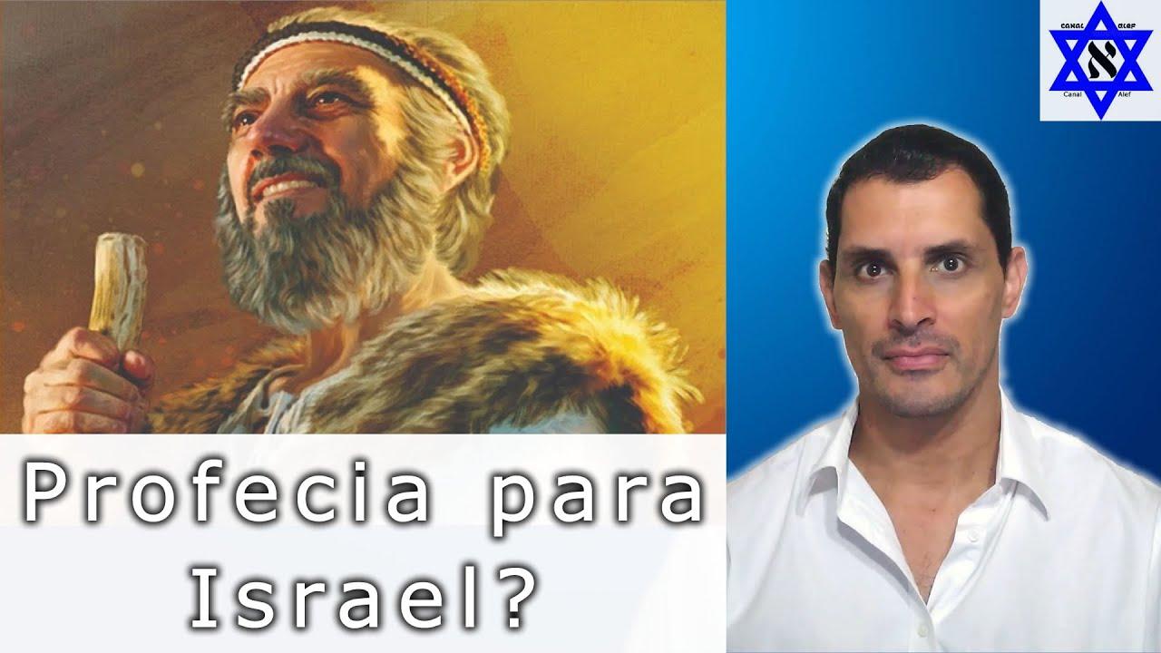 Profecia Antiga ou Atual para Israel? - Canal Alef